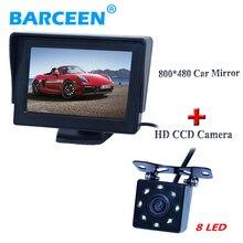 Сзади автомобиля камера заднего вида авто провода с 8 светодиодный свет более яркий + assist system 4.3 «сзади автомобиля moniotor универсальный