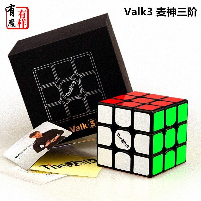 Qiyi Valk3 puissance M Mini taille cube 3x3x3 vitesse cube Mofangge compétition Cubes jouet WCA Puzzle Cube magique