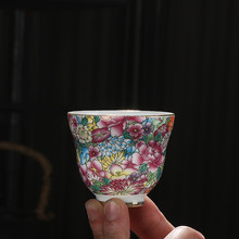 wanhua wanhua htd портативные рации гражданские коммерческие Jia-gui luo China Jingdezhen Wanhua enamel porcelain hand-painted Kung Fu teacup leisure essential tea set household items