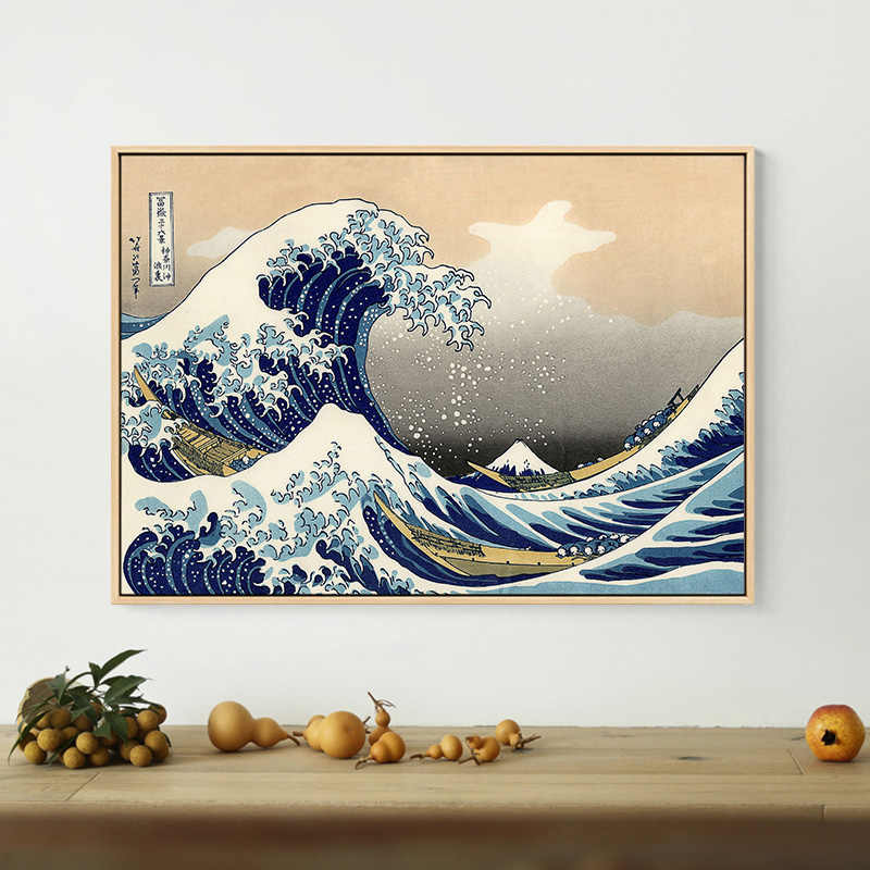 Japanese Style Poster Canvas Painting Traditional Japanese