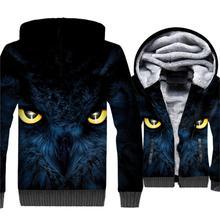 2018 New Fashion Streetwear Hoodies For Men Autumn Winter Thick Sweatshirts OWL Animal 3D Pattern Hip Hop Mens Hoodie Jackets
