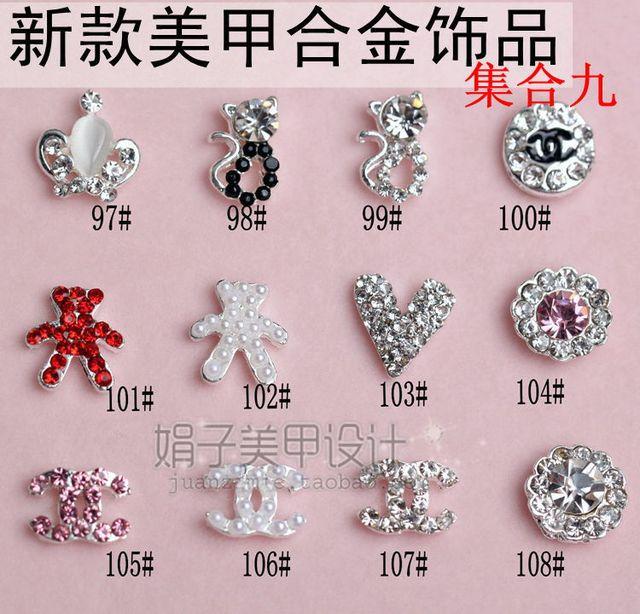 Alloy nail art accessories diamond diy false nail crystal armour phone stickers 9