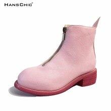 HANSCHIC 2017 Automne Nouveau Mode À La Main Rétro Conception Unique Rose Femmes Dames Bottes avec Fermetures À Glissière En Cuir pour Femme 1089