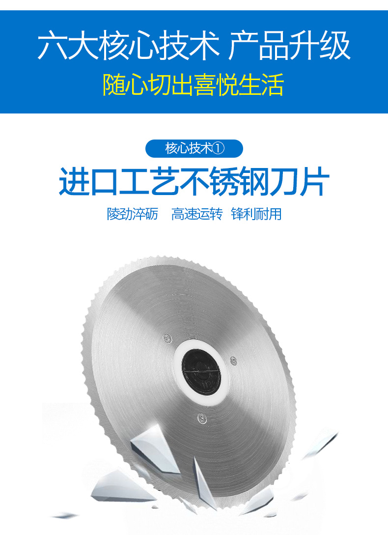 Beef Mutton Slices Toast Bread Beef Cattle and Potatoes Mutton Slicer Household Meat Slicer Electric Planing Machine Small 6