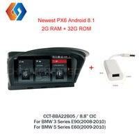 Для BMW E60 E90 Android 8,1 автомобильный мультимидийный навигатор навигацией, Wi Fi, BT многоточечный Сенсорный экран телефона зеркало CIC Системы блок н