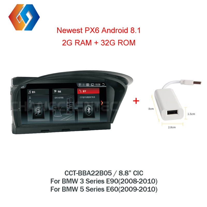 For BMW E60 E90 Android 8.1 Car Multimedia GPS Navigation WiFi BT Multi-point Touch Screen Phone Mirror CIC System Nav Unit 5