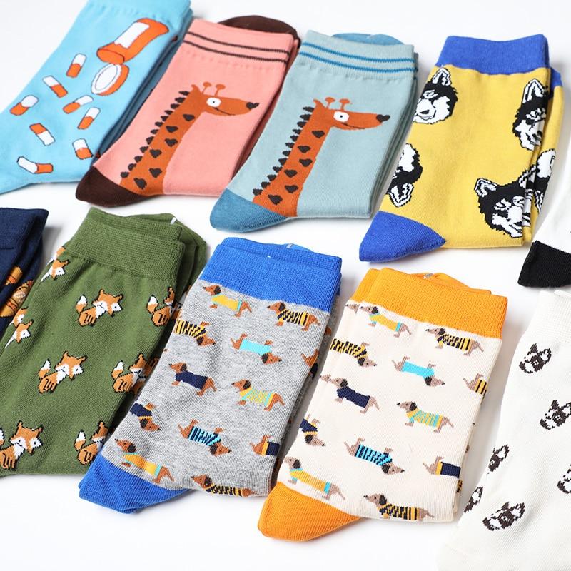 Art men/women crew cotton   socks   of happy   sock   Colour casual harajuku pattern skate designer funny fashion novelty art female