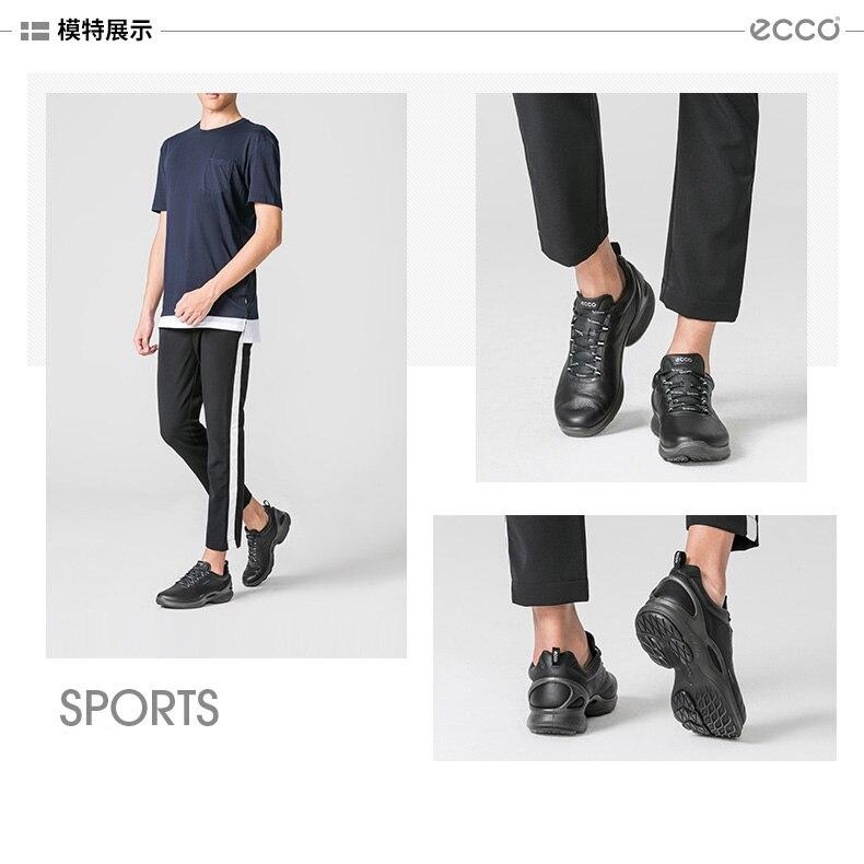 39133335d الفاخرة إيكو أحذية رجالي ربيع جديد عارضة اليومية احذية الجري تنفس ...