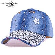 BINGYUANHAOXUAN nuevo de marca de alta calidad tapa Gorras de béisbol  sombrero de vaquero gorra de béisbol barato Snapback sombr. 3055988c5b6
