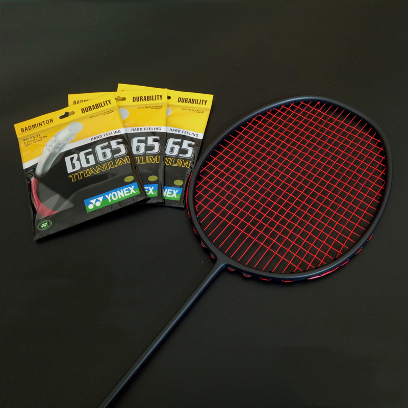4U badminton set Full carbon badminton racket training shot single shot attack defense beat ultra-tapping bows 10 small black