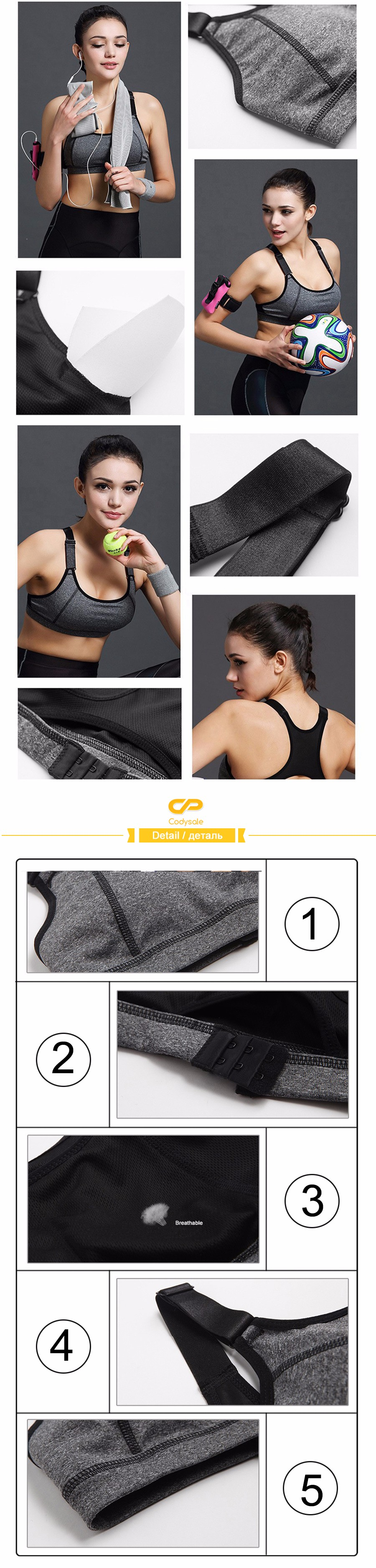 Codysale Sexy Bras Women Fitness Shakeproof Seamless Push Up Padded Bras Workout Quick-Dry Plus Size Underwear Sleeveless Tops 6
