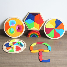 Baby Toy Wooden Puzzle Rainbow Jigsaw 3D PUZZLE 7pcs Circle hexagon Set Educational Monterssori toy for children
