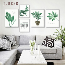 Poster Nordic Plant Canvas Painting Wall Painting Potted Leaves Pictures for The Livingroom Scandinavian Style Modern Home Decor