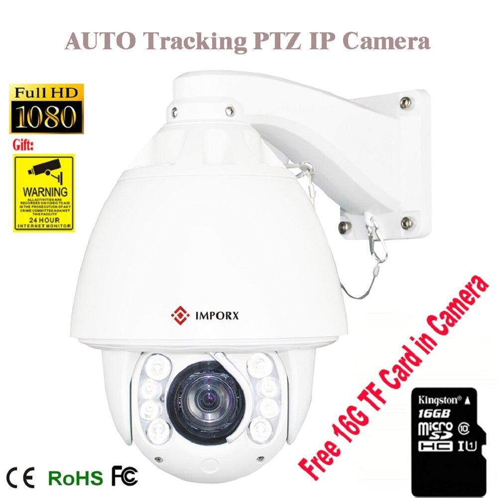 blue IRis CCTV 1080P 2MP 20x Zoom auto tracking PTZ camera motion detection High Speed 150M ONVIF Network Ip Camera white