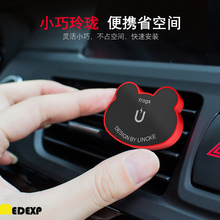 цена на new Car phone holder Air outlet bracket new multi-function magnetic personality Creative Air Vent Mount Magnet Cell Phone Stand