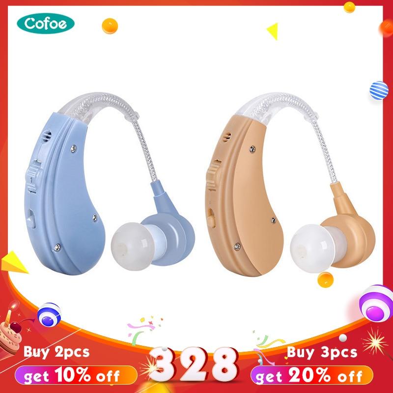 Cofoe Wiederaufladbare BTE Hörgerät für Ältere menschen/Hörverlust Sound Verstärker Ohr Pflege Werkzeuge 2 Farbe Einstellbar Hören aids