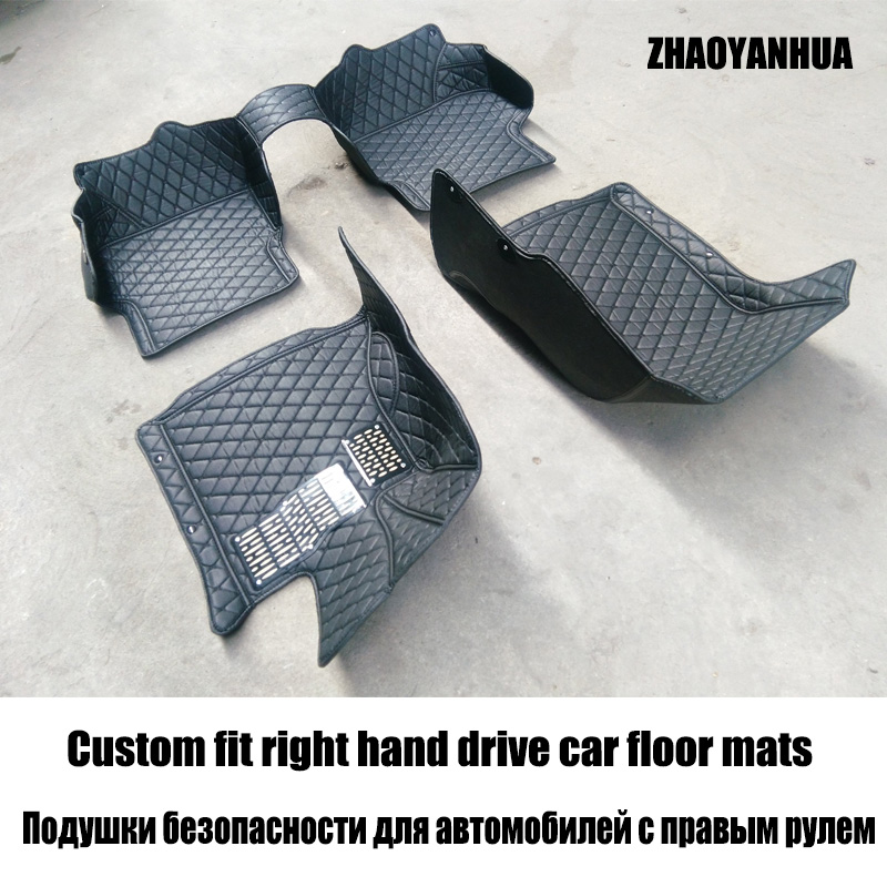 custom fit car interior accessories right hand drive car. Black Bedroom Furniture Sets. Home Design Ideas