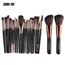 Professional Cosmetic Makeup Brushes Kit