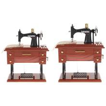 Vintage Wooden Metal Sewing Machine Music Box Mechanical Jewelry Boxes Birthday Gift Table Home Decoration Accessories(China)