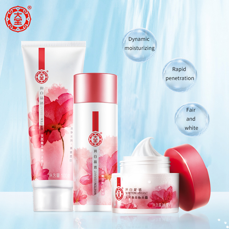 Dabao Whitening Crystal Shining Facial Treatment Set Whitening Anti Dark Anti Wrinkle Skin After Care Day Cream Lotion Cleanser b6726 plant brightening 5in1 skin care set cleanser skin toner lotion whitening cream bb cream skin care cosmetics facial kit