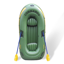 Original authentic 3 persons 0.50MM PVC Thick drift boat Kayak canoeing outdoor fishing inflatable boat 230 * 120cm