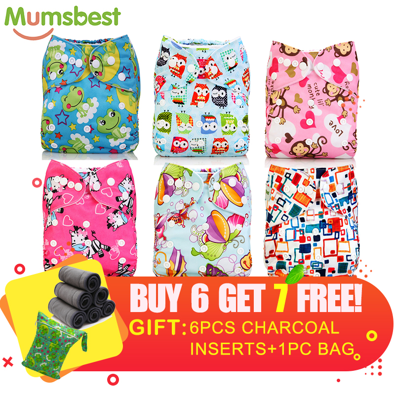 [Mumsbest] 13PCS/PACK Cloth Diaper Cover Bamboo Velour Fitted Diaper Washable Brand Babies Nappy Cute Girl Print Reusable