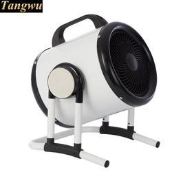Wysokiej mocy grzałki 3 kw przemysłowe biuro ocieplenie elektryczny gospodarstwa domowego warsztaty suszenia netto cafe|heater heater|office heaterhousehold electrical heater -