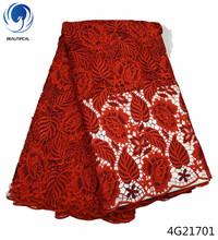 Beautifical african cord lace fabric 5yards guipure 2018 fashion pattern hot selling latest for party 4G217