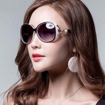 SIMPRECT Oversized Sunglasses Women Polarized Retro Big Square Sun Glasses Fashion Pearl Lunette De Soleil Femme UV400 YJ0663 1