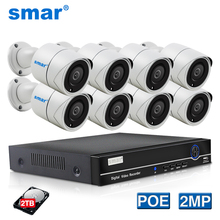 Smar H.265 8CH 1080P POE NVR Kit Metal 2.0MP IR Outdoor Waterproof IP66 IP Camera CCTV Security System 2TB HDD XMEYE