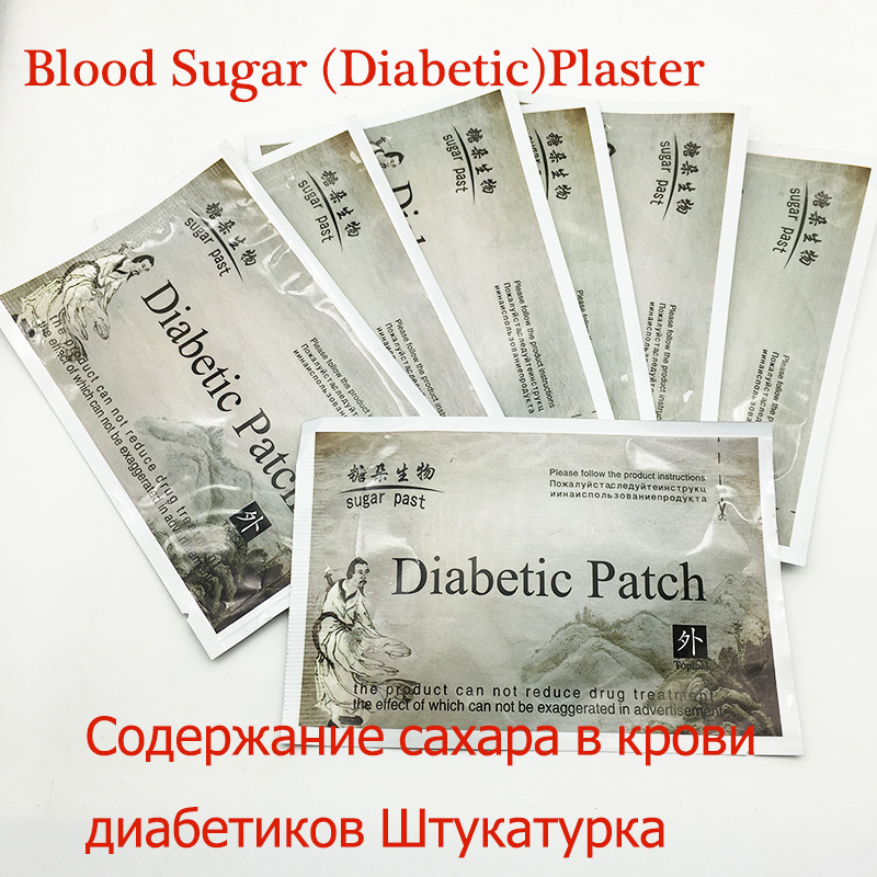 8pcs Type 2 Diabetes Patch Chinese Natural Herbal Medications Treatment Cure Diabetes Reduce High Blood Sugar Product high alert medications
