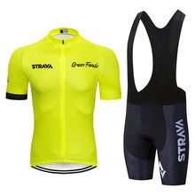 2019 STRAVA Cycling Clothing Bike jersey Quick Dry Men Bicycle clothing summer Cycling Jersey bike shorts set Fluorescent yellow(China)