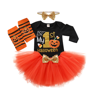 Baby Girl My First Halloween Costume - Pumpkin Romper + Skirt + Hair Band