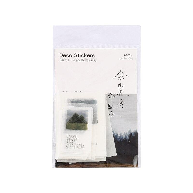 Купить с кэшбэком 40pcs/pack Leaf Landscape Decorative Stickers Travel Journal Mobile Stickers DIY Album Diary Scrapbooking Craft Stationery Stick