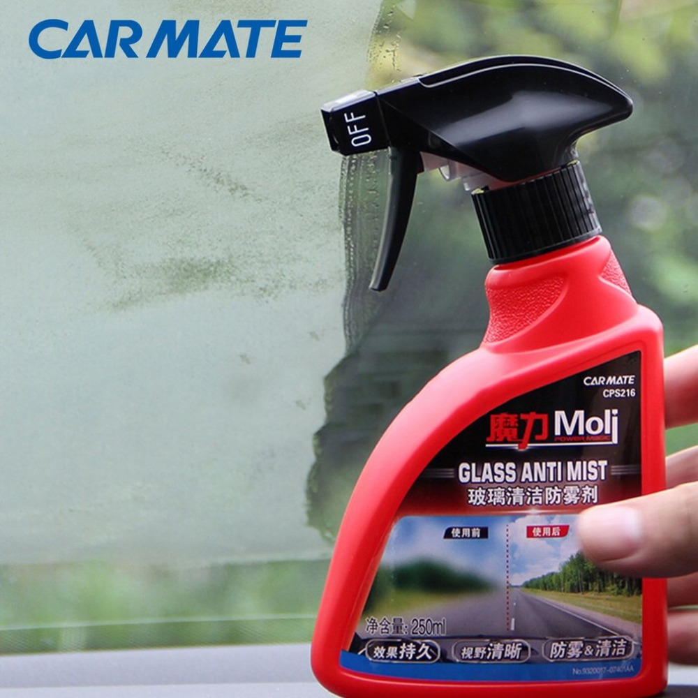 Carmate CPS216SET Efficient Car Window Glass Anti-fog Spraying Cleaning Flooding Rain Day Anti-fogging Agent Auto Accessories