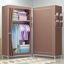 ง่ายพับนักเรียนตู้เสื้อผ้าขนาดเล็กชุด DIY Assembly ตู้เสื้อผ้า Single เสื้อผ้าตู้ผ้ากันฝุ่นตู้เสื้อผ้า