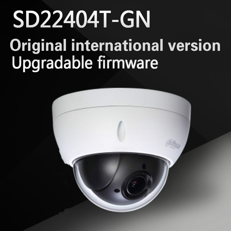 DAHUA free shipping 4MP 4x PTZ Network Camera SD22404T-GN Powerful 4xoptical zoom