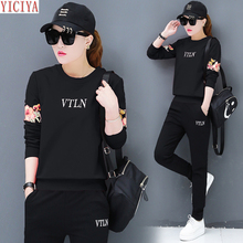 YICIYA tracksuits Black 2 piece set women pant suits and top outfits plus size large co-ord autumn winter sportswear clothes