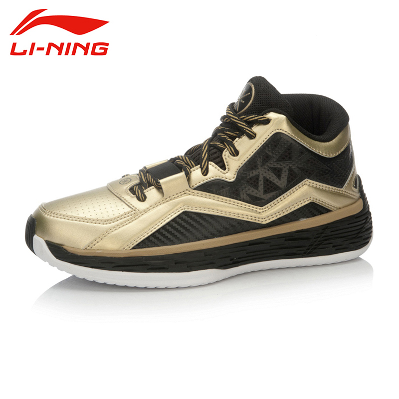 LI-NING New Arrival Fission 2.5 Tuff Wade Star Series Men's Professional Basketball Sports Shoes For Male ABFK031 XYL020