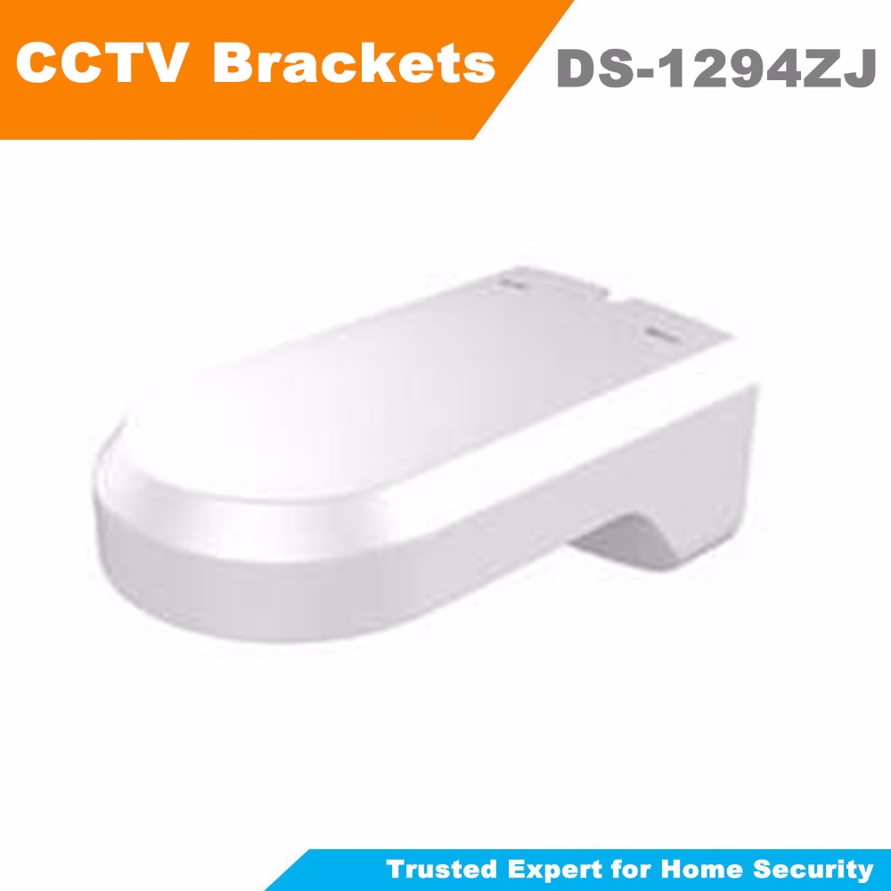 HiK Wall Mount Bracket DS-1294ZJ CCTV Brackets for PTZ IP Camera DS-2DE2202I-DE3/W, DS-2DE2202-DE3/W cctv bracket ds 1212zj indoor outdoor wall mount bracket suit for bullet camera s bracket ip camera bracket