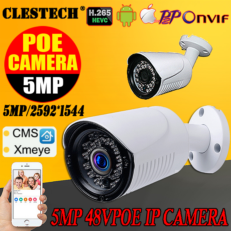 Onvif H.265 Security IP 48VPOE Camera 5MP 3MP 2MP Bullet Outdoor Waterproof Video Surveillance Cameras H.265 P2P Network Camera h 265 h 264 2mp 4mp 5mp full hd 1080p bullet outdoor poe network ip camera cctv video camara security ipcam onvif rtsp