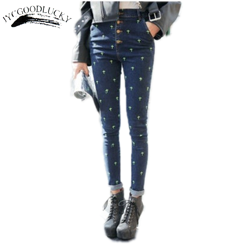 High Waist Jeans Woman New Denim Jeans Women Plus Size Skinny Jeans Embroidery Calca Feminina Femme Plus Trousers Pants 2017 new jeans women spring pants high waist thin slim elastic waist pencil pants fashion denim trousers 3 color plus size
