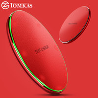 TOMKAS QI Wireless Charger For IPhone X 8 Plus Fast Wireless Charging For Samsung S8 S8