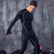 2016 Men's Quick Dry Long Sleeve Slim Fitness Gym T-shirt Breathable Sports Tee Corset Bodysuit Weight Loss Shirt