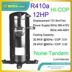 12HP R410a chłodzenia sprężarki spiralne jest współczynniki przenikania ciepła i niższe ciśnienie krople niż z R407C