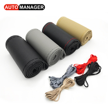 Braid Car Steering Wheel Cover DIY Microfiber Leather Covers for Automobile 15 inch 38cm