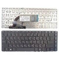 RU preto teclado do laptop Novo PARA HP ProBook 640 G1 645 440 445 G1 G1 G2 430 G2|keyboard for hp|laptop keyboard for hp|laptop keyboard -