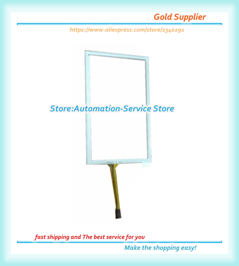 MT6051iP new touch glass pad touch screen