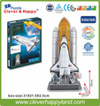 Discovery Space Shuttle 3D Mold jigsaw puzzle manufacturer
