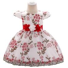 Summer Baby Dress Girl Butterfly Pattern Sweet Princess Newborn Banquet Party Clothes